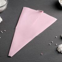 Мешок кондитерский 25,2×15,2 см, цвет розовый