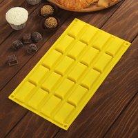 Форма для льда и шоколада  «Слитки», 29,5×17,5 см, 20 ячеек, выс.1см, цвет МИКС