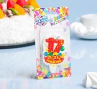 """Свеча для торта цифра """"С Днём Рождения"""" """"17"""" оранжевая, 5х8,5см"""
