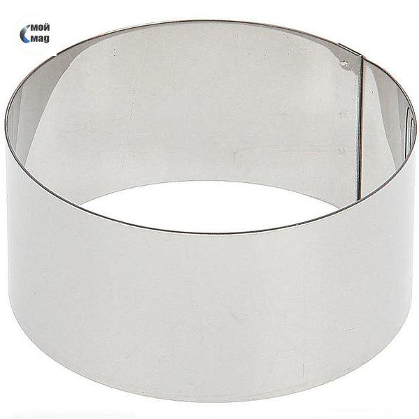 Кольцо кондитерское D240/H100мм