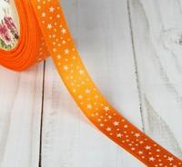 """Лента атласная """"Звёзды"""", 15мм, 23±1м, цвет оранжевый"""