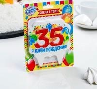"""Свеча для торта юбилейная """"35"""", 10 х 10 см"""