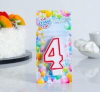 """Свеча восковая для торта """"Цветной ободок"""" цифра 4, цвет Красный"""