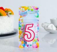 """Свеча восковая для торта """"Цветной ободок"""" цифра 5, цвет Красный"""