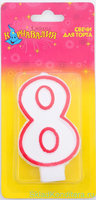 """Свеча восковая для торта """"Цветной ободок"""" цифра 8, цвет Красный"""