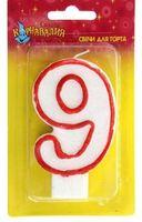 """Свеча восковая для торта """"Цветной ободок"""" цифра 9, цвет Красный"""