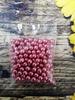 Посыпка шарики розовые металлизированные 0.5мм №18