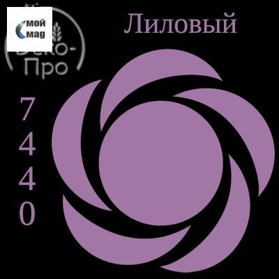 """Пищевой краситель жидкий Топ декор """"Лиловая"""" 100гр"""
