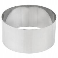 Кольцо кондитерское D200/H140мм