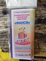 Сахарная мастика Фанси фиолетовая