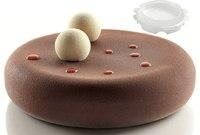 """Силиконовая форма для муссовых десертов 19 х 5 см """" Эклипс 3D"""""""
