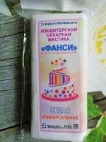 Сахарная мастика Фанси белая
