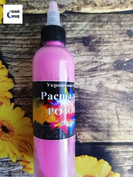 Краситель-распылитель с эффектом аэрографа, цв. розовый