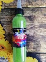 Краситель-распылитель с эффектом аэрографа, цв. зеленый