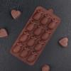 Форма для шоколада 22,5×10,5 «Ананас», 12 ячеек, цвет микс