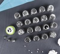 Набор кондитерский 24 предметов: 22 насадки d=3,7/2 см, 1 адаптер, мешок 30х15 см