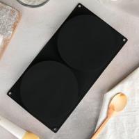 Форма для выпечки «Диски», 33,5×18 см, 2 ячейки (d=16 см), цвет чёрный