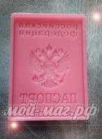 """силиконовый молд для шоколада и изомальта """"паспорт"""""""
