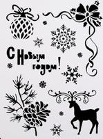 "Трафарет  ""С оленем"" 22х31 см"