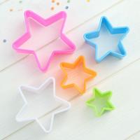 Набор форм для печенья «Звезда», 5 шт, цвет МИКС