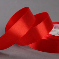 Лента атласная, 25 мм × 23 ± 1 м, цвет красный