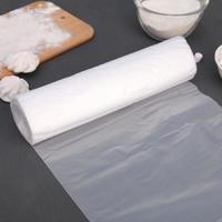 Набор кондитерских мешков в рулоне, 24,5×32 см, 50 шт