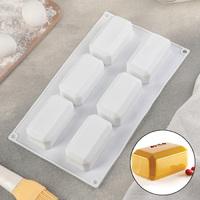 Форма для муссовых десертов «Слиток золота», 29,5×17 см, 6 ячеек (4×7,5 см), цвет белый