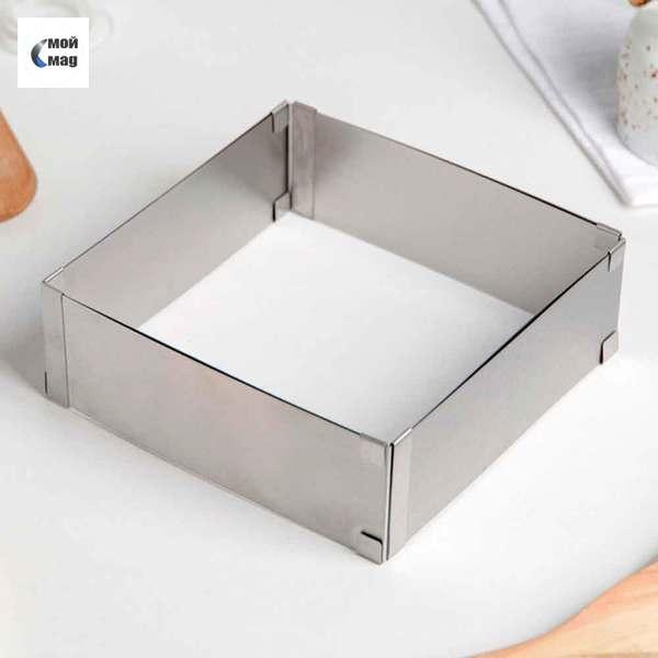 Форма раздвижная для выпечки с регулировкой размера 16-28,5 см