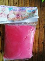 Сахарная мастика Фанси розовая 500гр