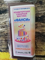 Сахарная мастика Фанси марсала