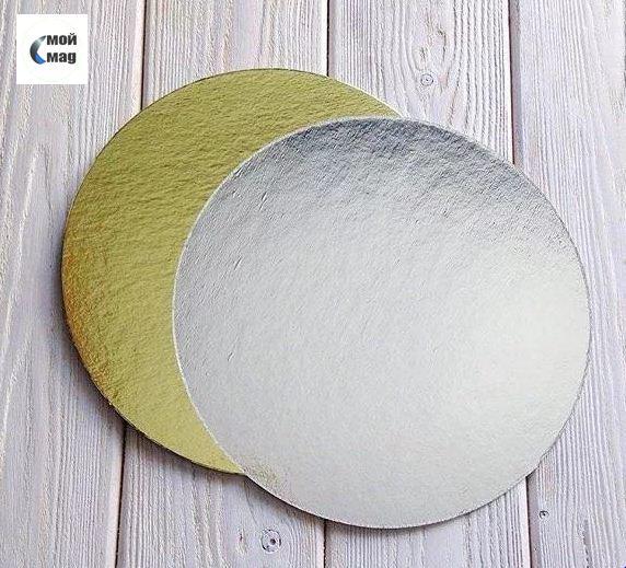 Подложка усиленная 18см, толщина 1,5мм, цвет золото-серебро