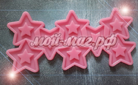"""силиконовый молд для шоколада и изомальта """"звезды"""""""