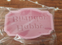 """силиконовый молд для шоколада, изомальта """"happy birthday"""", размер 8*5см"""